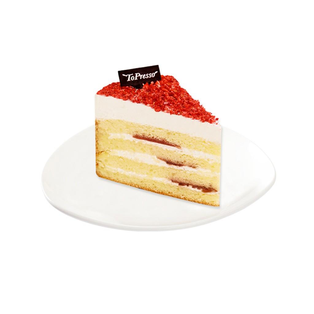베리 크림 케이크.jpg