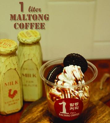 maltong_menu_03.jpg