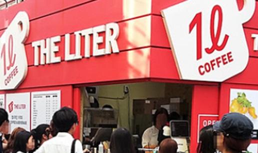 theliter_interior_01.jpg