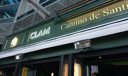 clam-in2.jpg