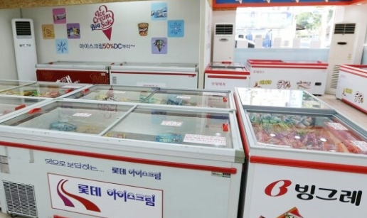 아이스크림할인점.png