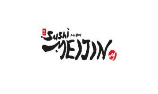 sushime.JPG