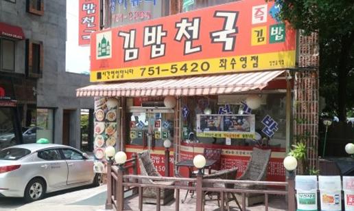 김밥3.jpg
