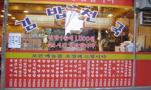 김밥2.jpg