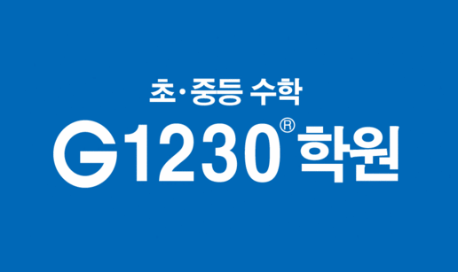 1230수학.png