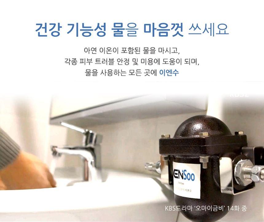 건강 기능성 물.JPG